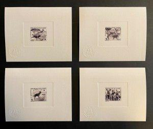 Workshop Color Proofs WWF Wild Dogs Guinea 1987 Black