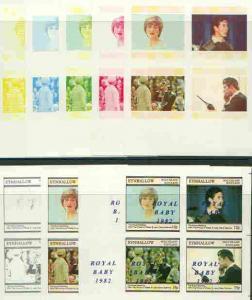 Eynhallow 1982 Royal Baby opt on Royal Wedding sheetlet c...