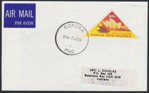 PAPUA NEW GUINEA 1989 cover with rubber cds GOROKA..........................H231