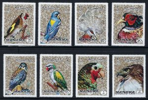 MANAMA Mi 1040-7  MNH BIN $5.25  BIN BIRDS