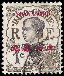 France-Yunnanfou 1908 YT 33 uvg