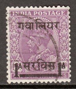 India (Gwalior) - Scott #O62 - Used - Horizontal crease - SCV $4.50