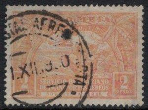 Colombia #C65  CV $5.75