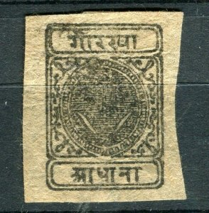 NEPAL; Early 1900s classic Imperf local issue fine Mint value