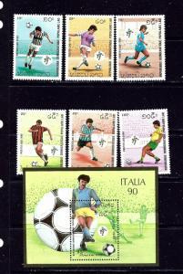 Laos 998-1004 MNH 1990 World Cup Soccer