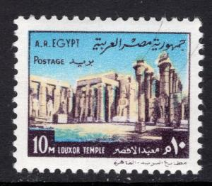 Egypt 893 MNH VF