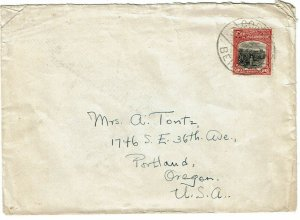 Mozambique Co. 1920's Beira cancel on cover to the U.S.