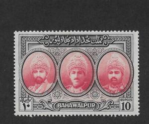 Bahawalpur Scott # 15 Hi Value VF never hinged scv $ 45 ! nice colors !see pic !