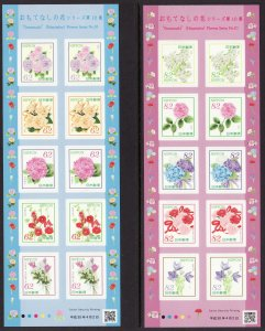 2016 Japan Floral Booklet panes adhesive stamps MNH Sc# 4007 4008 a-e CV $26.