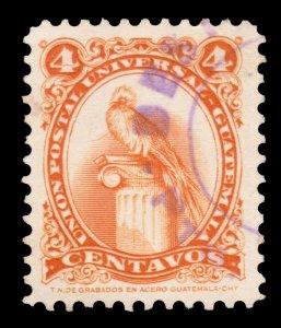 GUATEMALA STAMP 1957. SCOTT # 370. USED. # 5