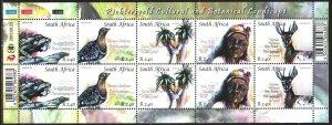 South Africa. 2010. ml 1972-76. Fauna, Flora of South Africa. MNH.