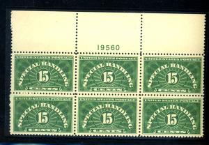 U.S. #QE2a MINT Plate Block VF OG NH Cat $135