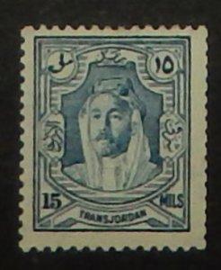 Jordan 177a. 1936 15m Hussein, coil, perf. 13.5x14