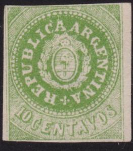 ARGENTINA  An old forgery of a classic stamp...............................6085
