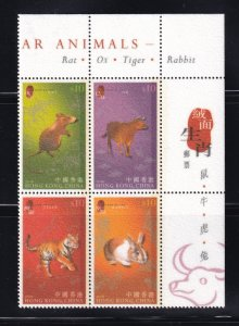 Hong Kong  2011, Flock Stamps on the Lunar New Year Animals MNH PB UR # 1432
