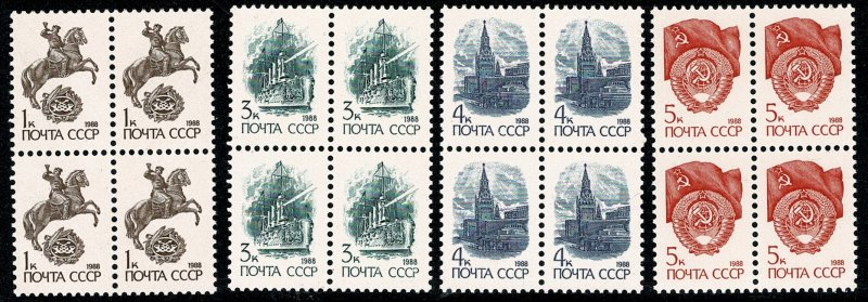 RUSSIA (USSR) 1988 POST MESSENGER BLOCKS of 4 MINT (NH) SG5940-51 SUPERB COND