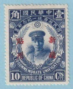 CHINA SZECHWAN 10  MINT HINGED OG * NO FAULTS EXTRA FINE!