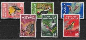 MALAYSIA SG22/7 1965 50c-$10 BIRDS DEFINITIVES MNH