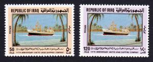 Iraq Ships United Arab Shipping Company 2v 1981 MNH SC#1032-1033 SG#1507-1508