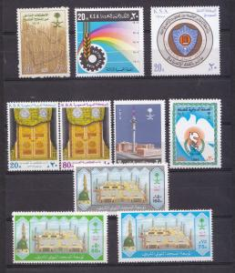 Lot  OF7 Complete SET From SAUDI ARABIA 1980-88 ISSUE  All MNH