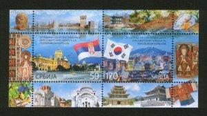 SERBIA-SOUTH KOREA-MNH-BLOCK-25 YEARS OF DIPLOMACY-2014.