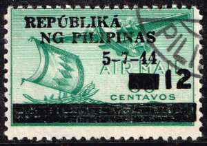 Philippines Stamp  #N36  1944 OCCUPATION  USED STAMP