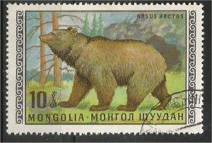 MONGOLIA, 1970, CTO 10m, Brown bear Scott 563