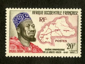 FRENCH WEST AFRICA 84 MNH SCV $1.60 BIN .80 MAP
