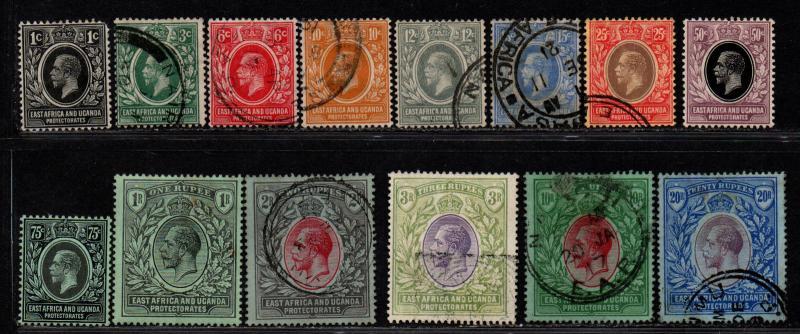 $East Africa+Uganda Prot. Sc#40//56 used+M/H/F-VF, 40 short perf, Cv. $1436.80