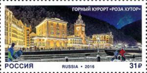 Russia 2016 Tourism Rosa Khutor Alpine Resort Krasnodar Krai Place Holiday Stamp