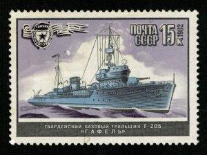 Ship, 15 kop, MNH ** (T-7189)