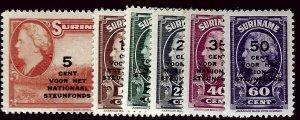 Surinam B41-B46 Mint VF SCV$18.75...Popular Stamps!