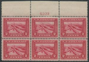 #398 XF+ OG (1)LH (5)NH TOP PLATE NO. BLOCK OF 6 HW91