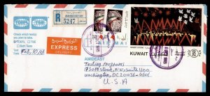"VERY RARE USAGE KUWAIT ""OPERATION DESERT STORM"" S/SHEET USED ON EXPRESS REGISTER"