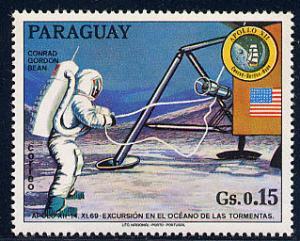 Paraguay Scott # 1524b, mint