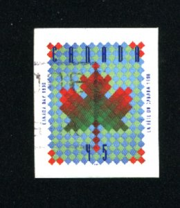 Canada #1607   -4    used VF 1996  PD