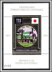 Equatorial Guinea 1972 Souvenir Sheet Trains MNH