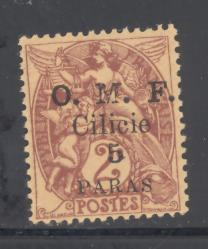 Cilicia # 117 mint hinged (DT)