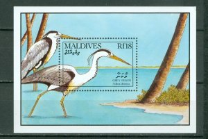 MALDIVES 1990 GREY HERON #1430 SOUVENIR  SHEET MNH...$4.50