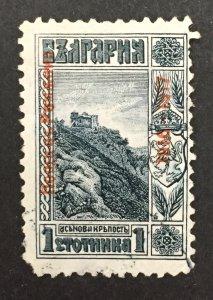 Romania 1916 #2N1, Bulgarian Occupation, Used.
