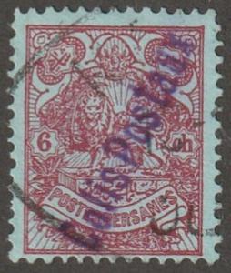 Persian stamp, Persi# 407, used COLIS POSTAUX in VIOLET INK, post mark, #P407-2