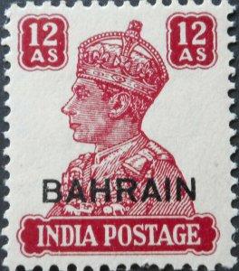 Bahrain 1942 GVI Twelve Annas SG 50 mint