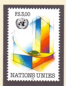 United Nations Geneva  #213  MNH 1992  Headquarters New York
