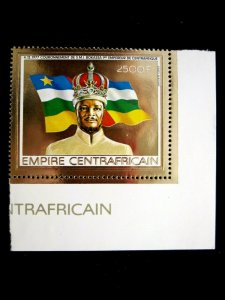 CENTRAL AFRICAN REPUBLIC - NO SCOTT # -  MNH - CAT VAL $25.00