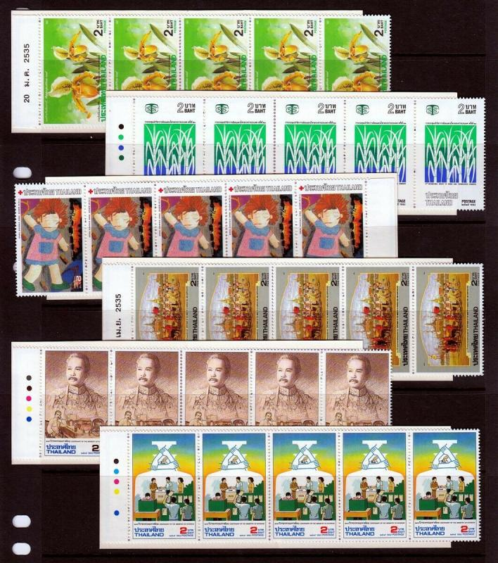 #1430//1468  - Thailand Booklets (Mint NEVER HINGED) cv$82.00