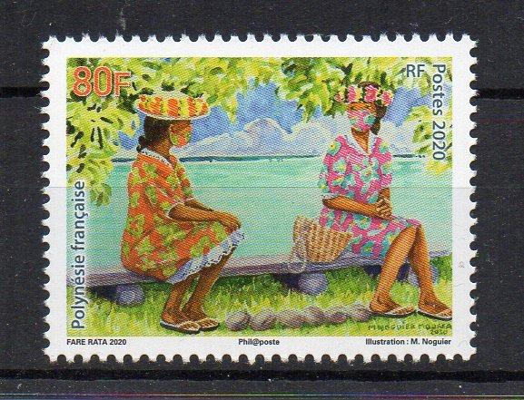 FRENCH POLYNESIA - 2020 - VAHINE GIRLS WITH MASK - FIGHT AGAINST COVID