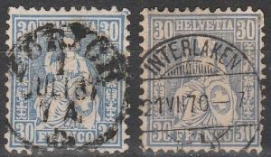 Switzerland #56, 56a  F-VF Used CV $284.50 (D454)