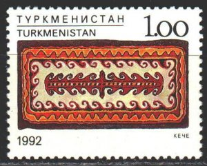Turkmenistan. 1992. 12. Carpet. MNH.