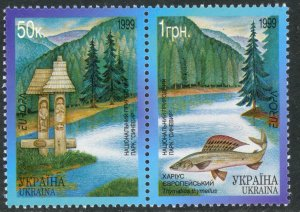 UKRAINE 1999 SYNEVYR NATIONAL PARK Ser EUROPA Issue Sc 340 MNH