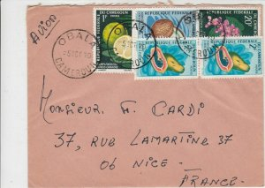 Rep Federale Du Cameroun 1970 Airmail Multi Fruits+Flower Stamps Cover Ref 32411